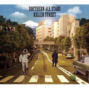 サザンオールスターズ「KILLER STREET」2005年。