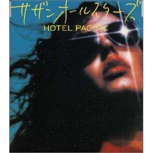 「HOTEL PACIFIC / 虫歯のブルース~インディアン狂想曲[MEDLEY]」