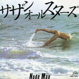 サザンオールスターズ「NUDE MAN」