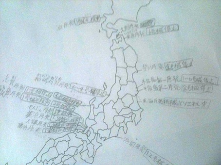 ノマドの原発地図