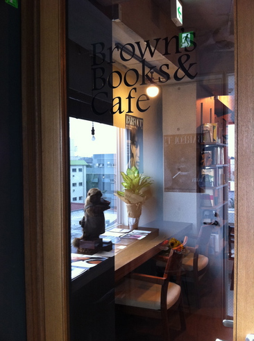 BROWNS BOOKS  CAFE