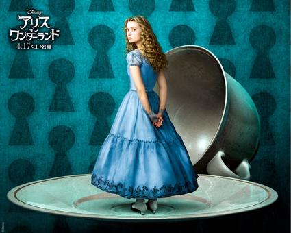 Poster_Alice.jpg