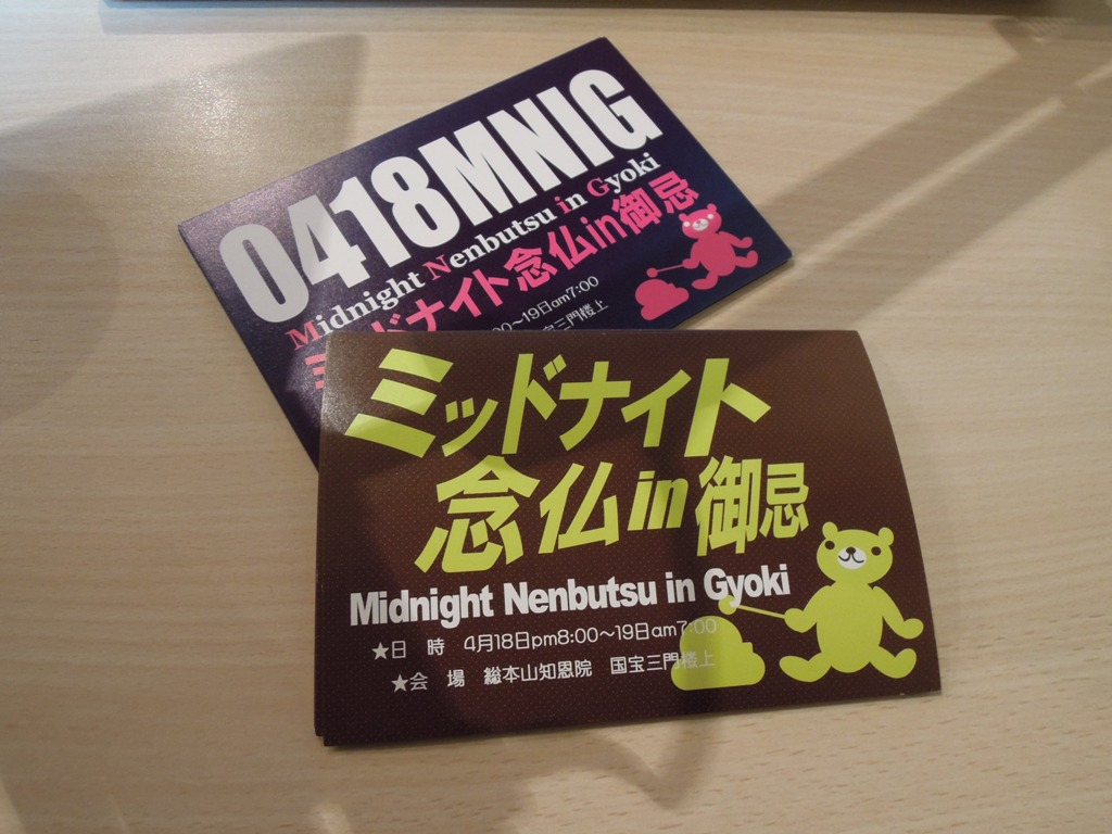 DSCN0054_20120326214422.jpg