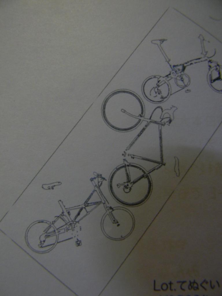 DSCN9842_20110531180158.jpg