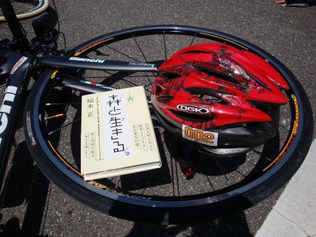20100529_11
