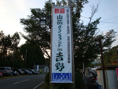 20100725_01