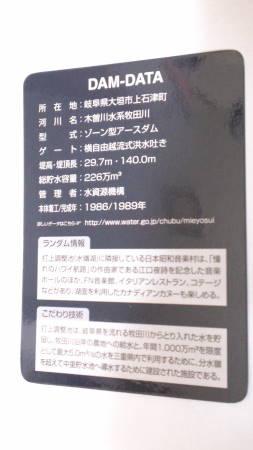 20111123_08