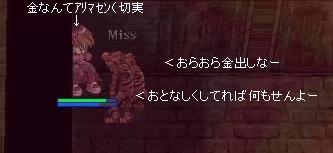 10_11_2.jpg