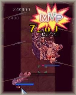 MVPだけど・・・