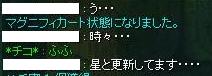 3_21_1.jpg