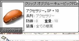 3_3_1.jpg