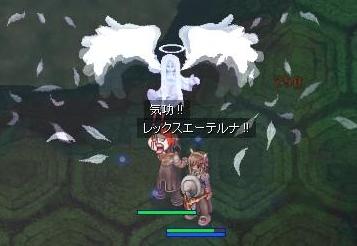4_13_1.jpg