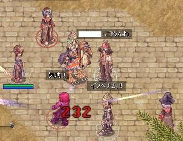 4_13_2.jpg