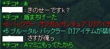 4_14_2.jpg