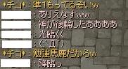 4_18_6.jpg