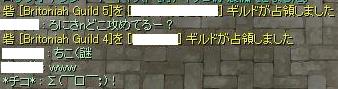 4_24_5.jpg