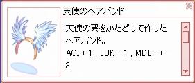 5_7_1.jpg