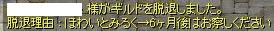 6_29_5.jpg