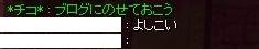 9_30_2.jpg