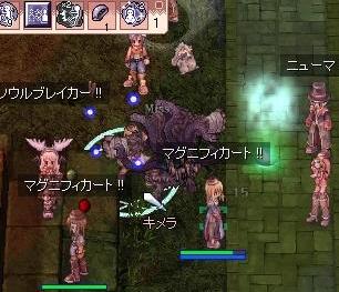 kabe_tero.jpg