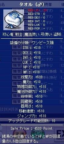Maple0006.jpg