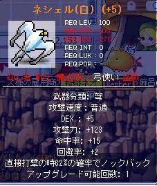 Maple0035aaaa.jpg