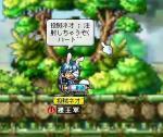 WS000041.JPGaaaa.jpg