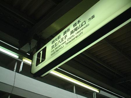 20060217160627.jpg