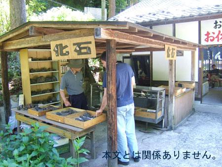 2007_0617_091736AA.jpg