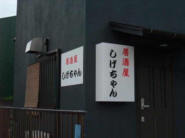 Y氏投稿4