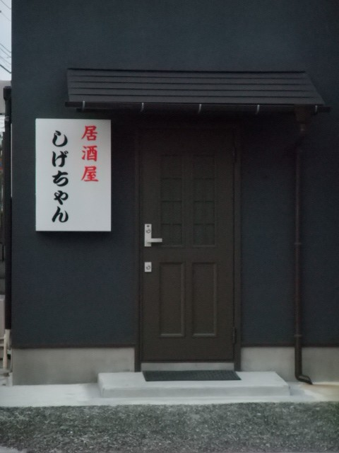 Y氏投稿5