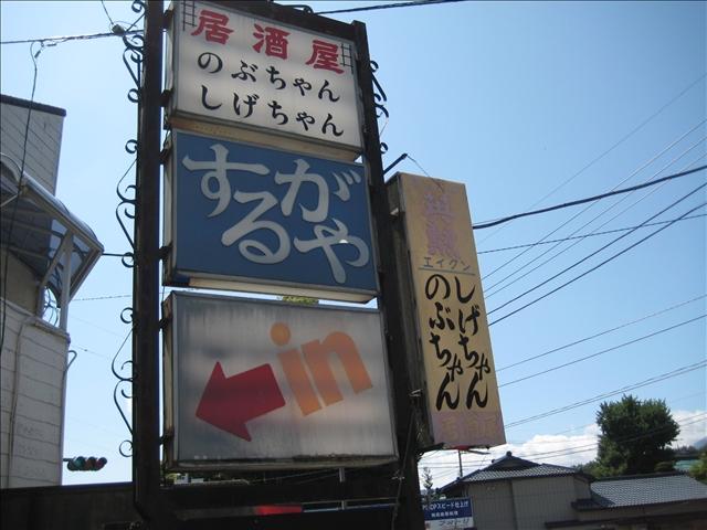 20080909_007-1.jpg