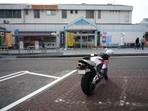 20090405_01.jpg
