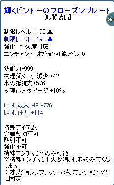 SPSCF0000.png