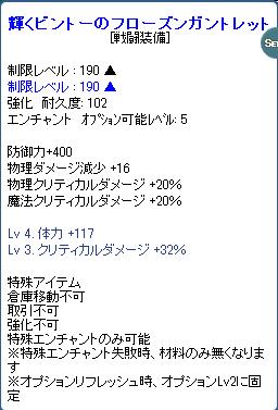 SPSCF0001.png
