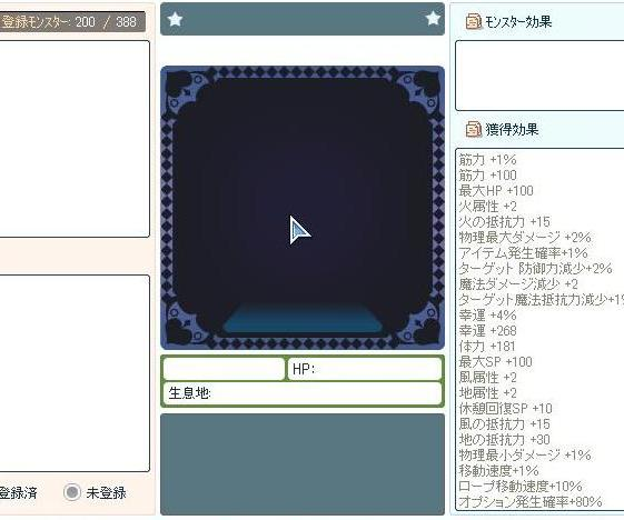 SPSCF0004_20110928002619.jpg