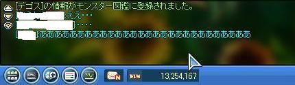 SPSCF0006.jpg