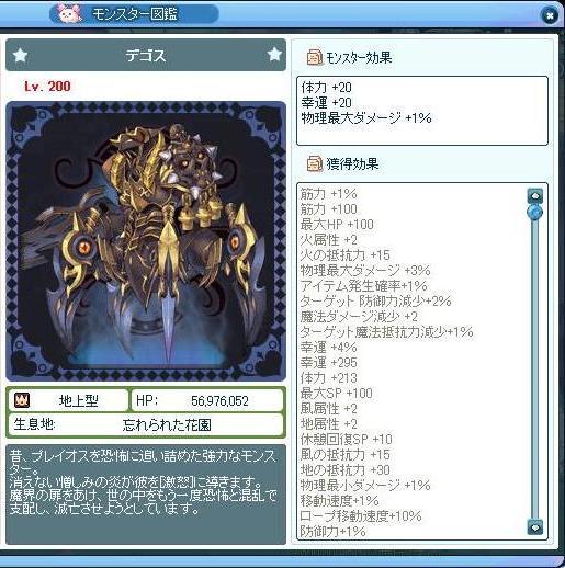 SPSCF0007_20110930235810.jpg