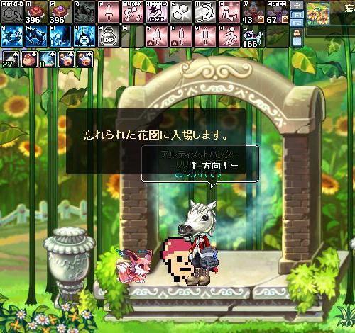 SPSCF0019_20110917023734.jpg