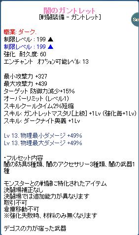 SPSCF0024.png
