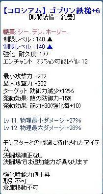 SPSCF0040.jpg