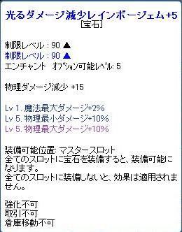 SPSCF0051.jpg