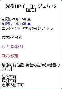 SPSCF0065.jpg