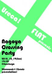 crossing party