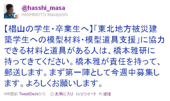 3_20110405124320.jpg