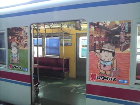 京成電車金町線