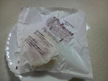 ハンバーグのような袋入り