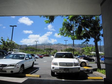 ハワイカイへ