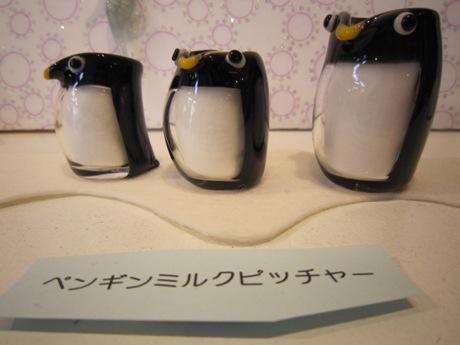 ペンギンミルクピッチャー
