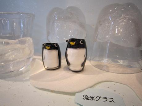 流氷グラス